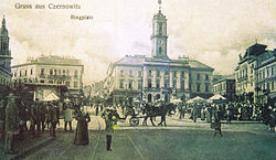 Площадь Рынок в конце xix -начало XX века