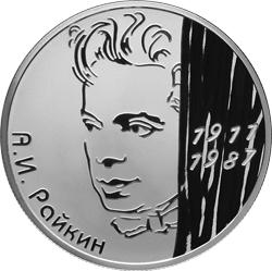 Аркадий Райкин - больше, чем юморист, это - целая эпоха.