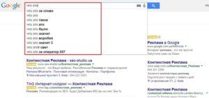 sepr google shortcut