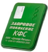 КФС Зеленая серия