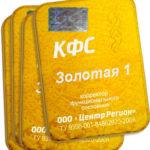 КФС – Золотая серия.