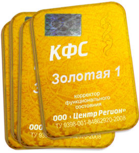 КФС - Золотая серия.