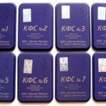 КФС - Синяя или фиолетовая серия.