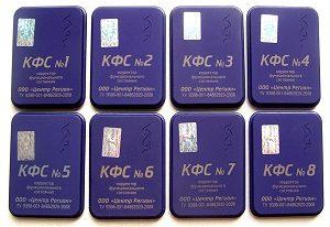 КФС - Синяя или фиолетовая серия