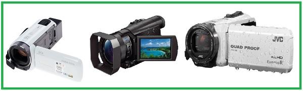 Canon, Sony, JVC