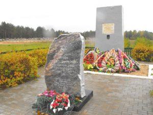 Слоним. Памятник погибшим в гетто