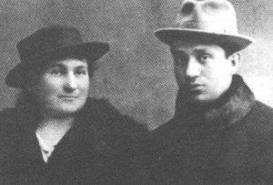 Родители Якова Шепетинского