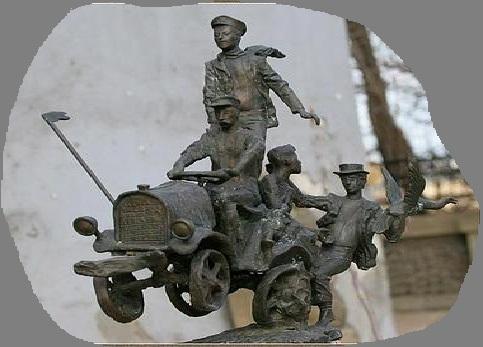 "Памятник ""Антилопа -Гну"""