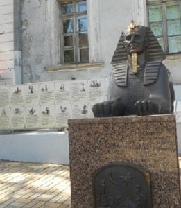 Памятник К.Г.Паустовскому