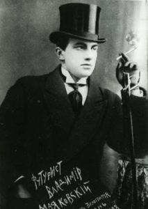 В.В. Маяковский.1914