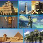 Семь чудес света Древнего мира.