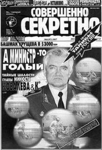 В.А.Ковалев