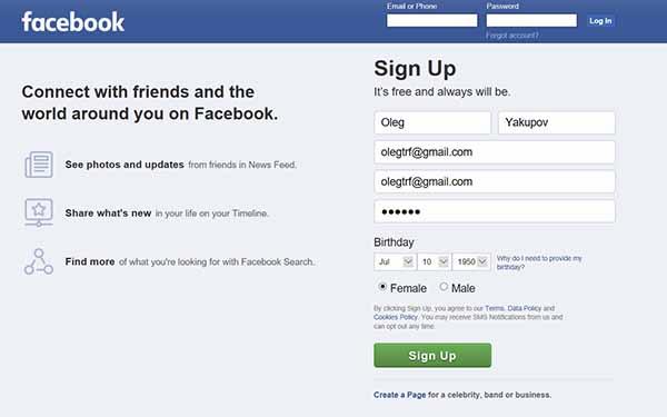 Форма для регистрации нового пользователя Facebook