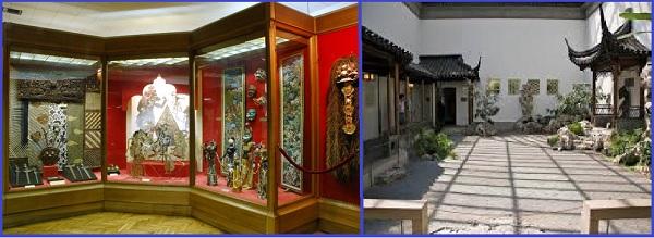 Искусство Азии -Китайский дворик