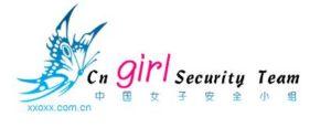 Логотип China Girl Security Team.