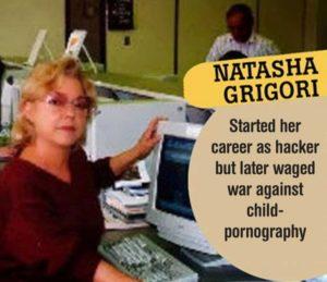 Наташа Григори