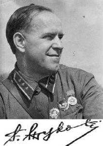 Комкор Г. К. Жуков
