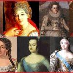 Великие женщины - правительницы России.