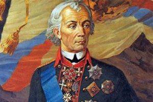 А. В.Суворов
