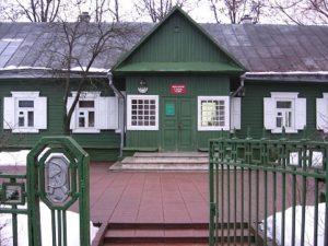 Дом-музей Iсьезда РСДРП в Минске