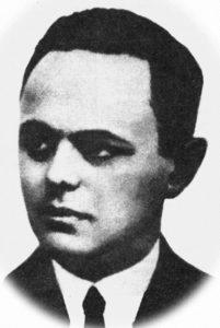 Рожденный в нашем городе Дон - Аминадо - Аминодав Пейсахович