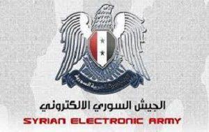 Сирийская электронная армия