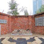 Йом а-Шоа - День памяти жертв Холокоста.