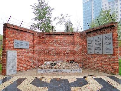 Йом а-Шоа – День памяти жертв Холокоста.