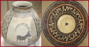 Иранская керамика. X век.