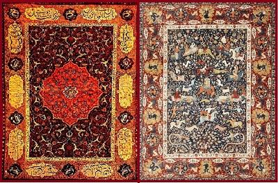 Иранский (персидский) и Индийский (1650 г.) ковры.