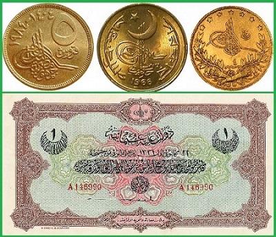 Тугра на монетах и бумажной банкноте