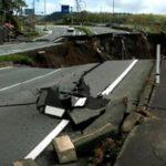 Землетрясение 4 июля 2019 года