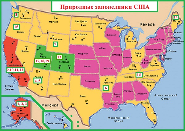 Расположение национальных парков США