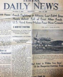 Газета daily_news