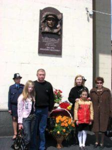 Семья Шапиро у памятной доски в За