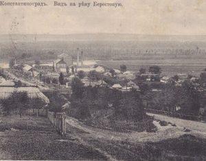 город Константиноград