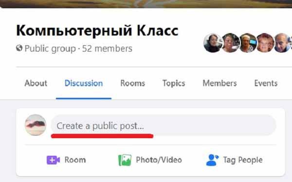 Create a public post
